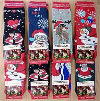 Женские новогодние  ароматизированные  носки внутри махра  MONTEBELLO бамбук Турция 36-40 размер НГ-26