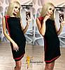Модное женское платье у-31PL2665