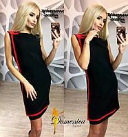 Модное женское платье у-31PL2665, фото 1