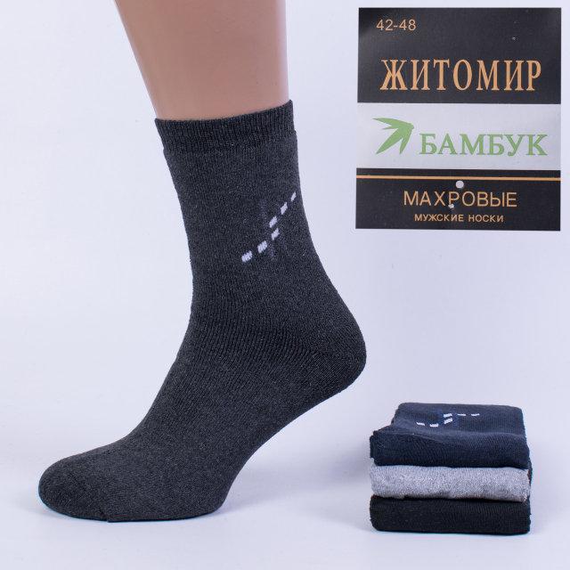 55a57d857a64f Мужские носки махровые оптом купить дешево/недорого 7 километр ...