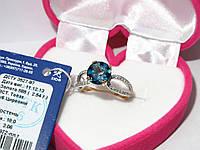 Золотое кольцо с топазом 9972-ПЛ.Т, фото 1