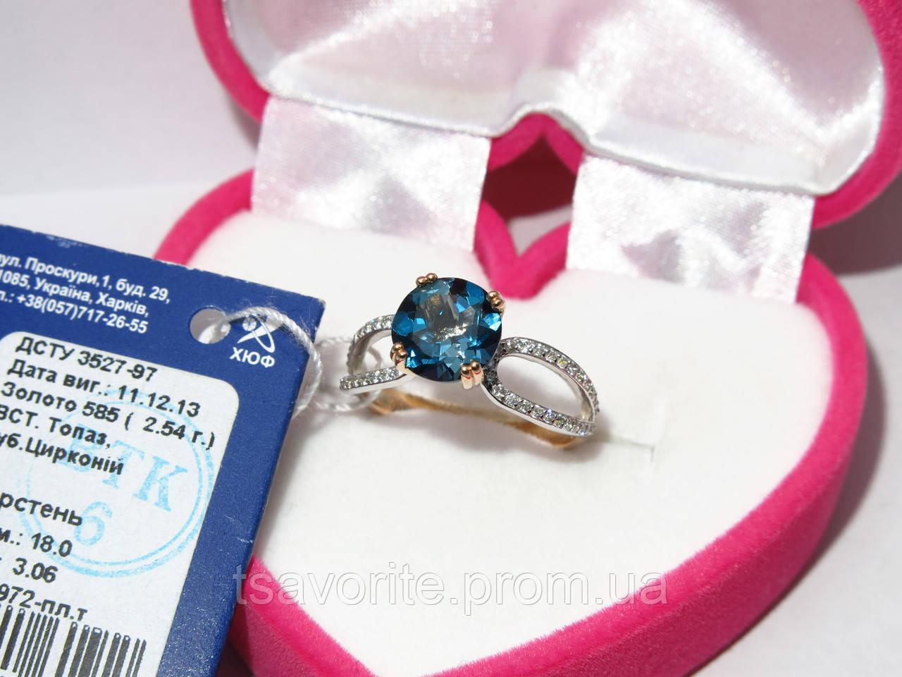 Золотое кольцо с топазом 9972-ПЛ.Т