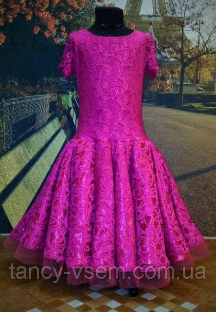 Рейтинговое платье (БЕЙСИК) для бальных танцев