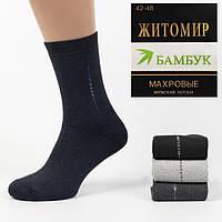 Мужские носки махровые оптом