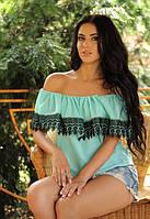 Женская блузка с открытыми плечами у-61BL324