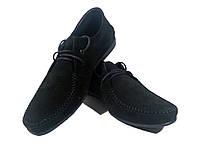 Мокасины мужские натуральная замша черные на шнуровке Люкс