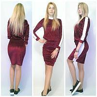 Женский велюровый спортивный костюм у-2SP5