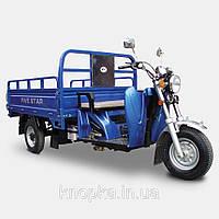 Грузовой мотоцикл ДТЗ МТ200-1 (кузов 1800X1350X320)