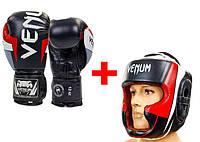 Перчатки боксерские + шлем VENUM CHALLENGER 3.0(кожа) VN-5239N-BKW