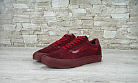 Кеды Vans Old Skool Port Royal Bordo 36-44.5 рр.