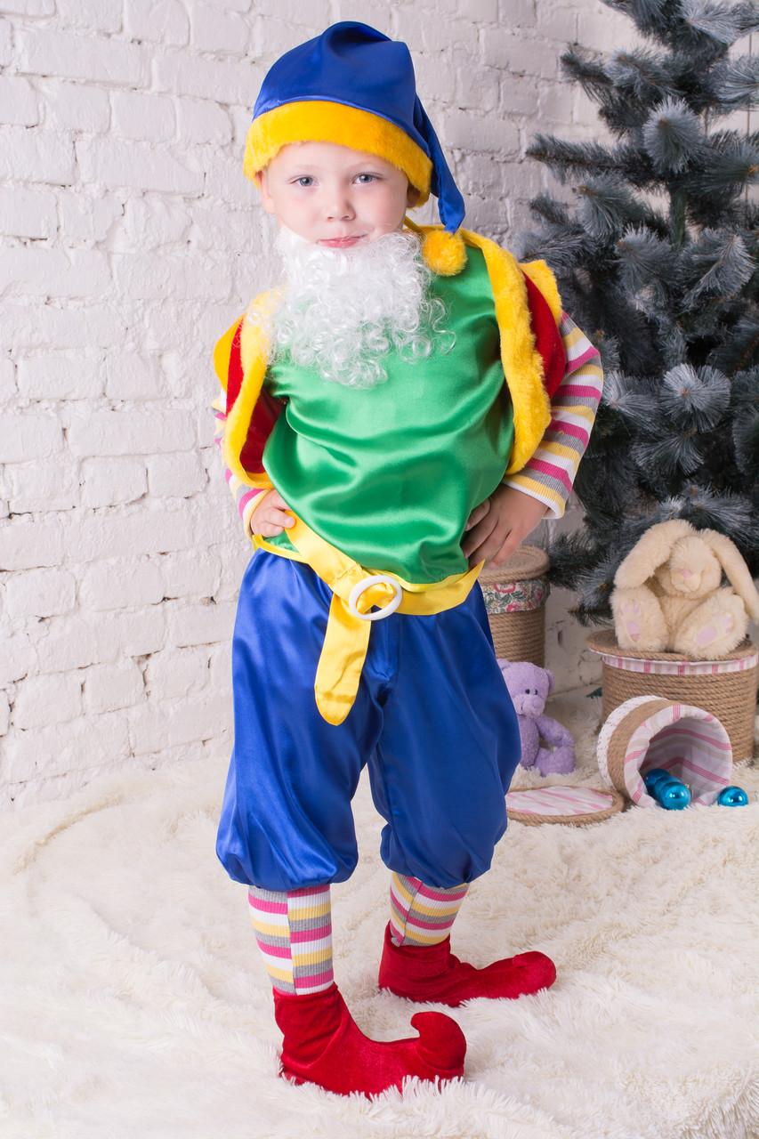 Карнавальный детский костюм гнома