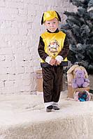 Детский костюм мультяшного персонажа Крепыш, фото 1