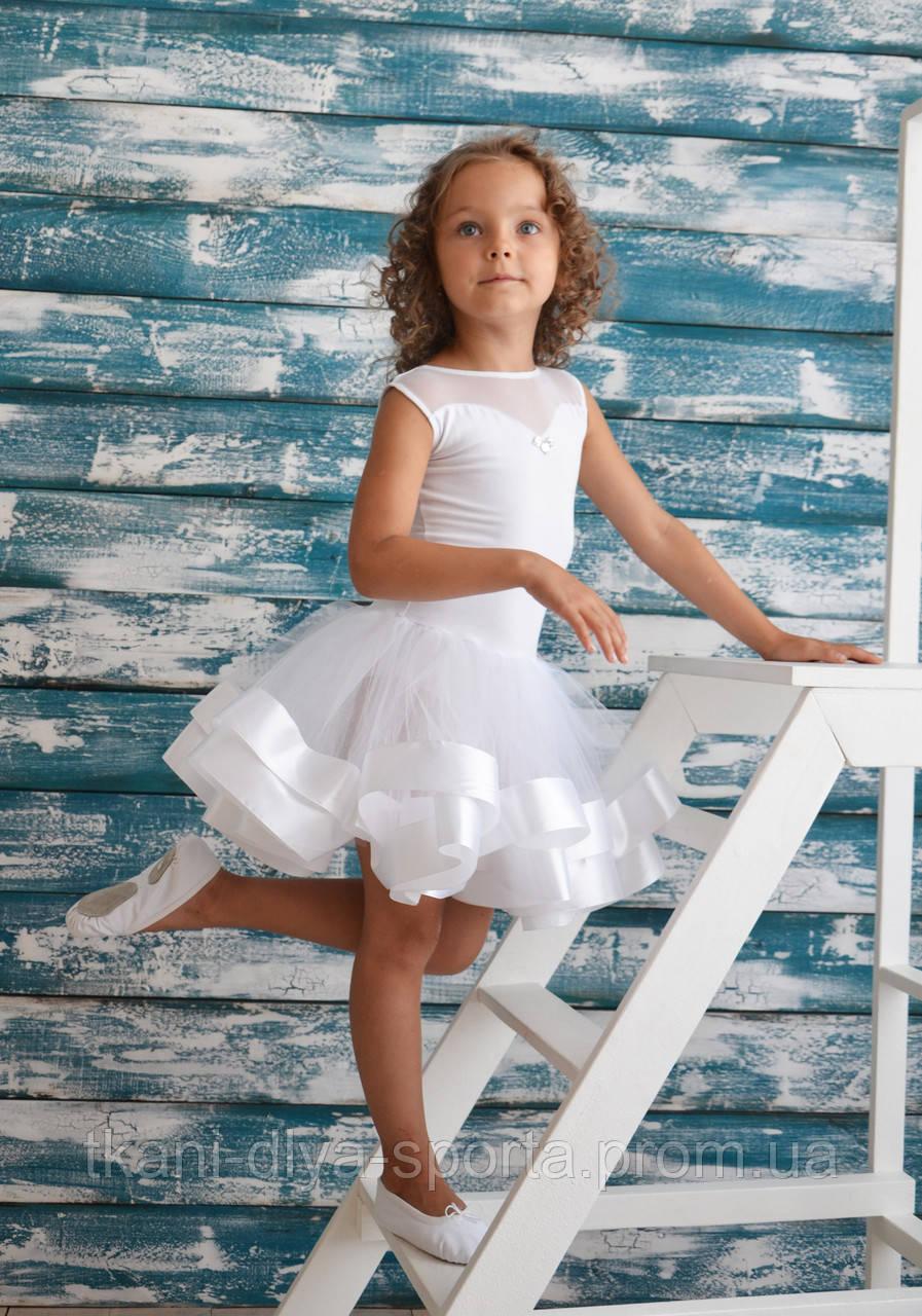 Купить Белый Купальник Для Танцев Для Девочек