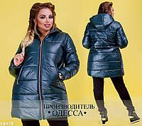 Женская куртка батал 10478