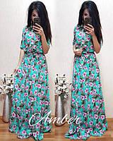 Женское платье в пол с цветочным принтом t-8PL2712