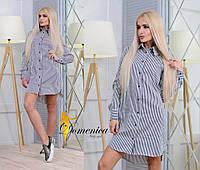 Женское полосатое платье-рубашка o-31PL2725, фото 1