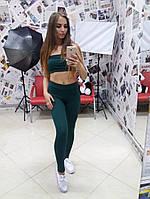 Модный женский спортивный костюм н-10SP11