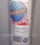 """Поліпропіленовий нитный картридж для гарячої води Aquafilter FCHOT1, 10"""", фото 2"""