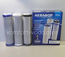 Комплект сменных картриджей Аквафор В510-03-02-07