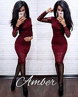 Облегающее гипюровое платье с длинным рукавом (3 цвета) x-8PL89