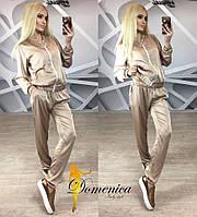 Женский спортивный костюм-тройка о-r31SP393
