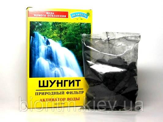 Шунгит для очистки воды, 150г