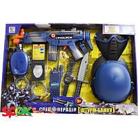 Набор полицейского Limo Toy Штурм банка (33550)
