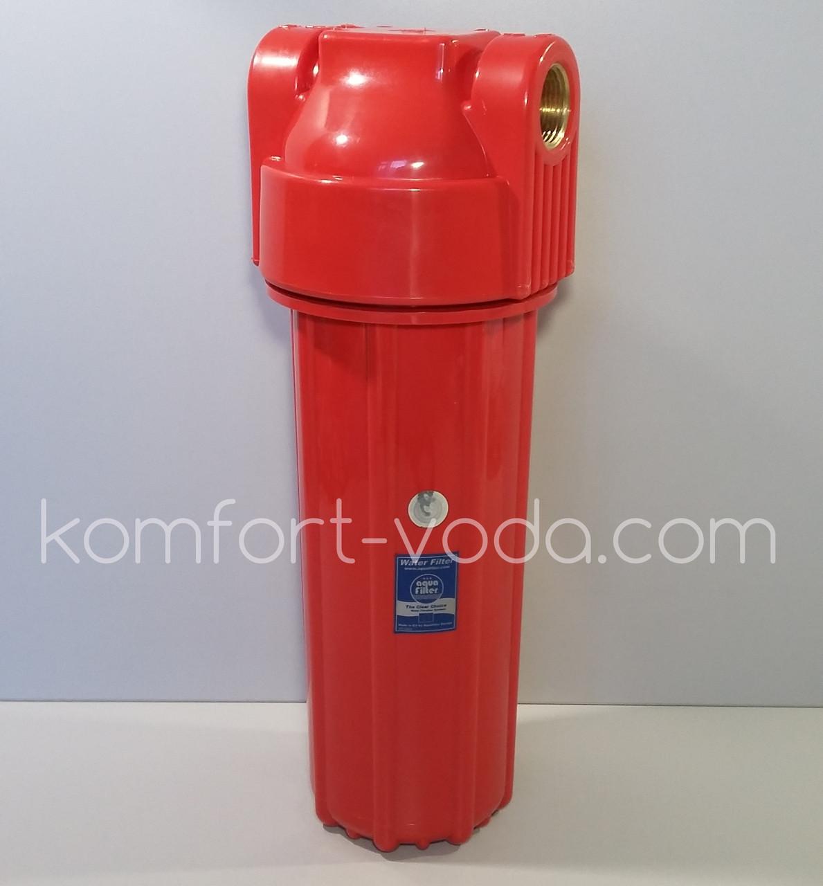"""Фильтр для горячей воды Aquafilter HOT34-HP, 10"""""""