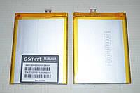 Оригинальный аккумулятор (АКБ, батарея) для Gigabyte GSmart Guru G1 9.5Wh