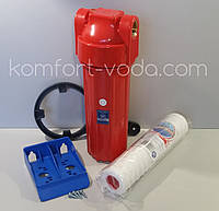 """Фильтр для горячей воды Aquafilter HOT1-HP, 10""""(в сборе)"""
