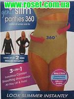 Корректирующее нижнее белье Genie Slim panties 360 (шорты + трусики + утягивающее белье)