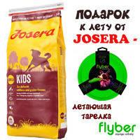 Josera Kids сухой корм  для растущих щенков средних и крупных пород 500 гр развес