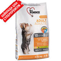 1st Choice (Фест Чойс) ADULT TOY & SMALL Breeds корм для собак мини и малых пород 500 гр развес