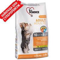 1st Choice (Фест Чойс) ADULT TOY & SMALL Breeds корм для собак мини и малых пород 1 кг развес