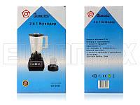 Блендер 2 в 1 250Вт 1,5л Domotec MS-9099