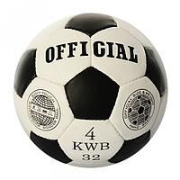 Мяч футбольный OFFICIAL 2500-20-4ABC RI