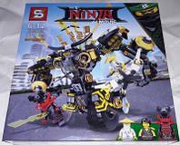 Конструктор sy 925 Ninja Ниндзя Ninjago Ниндзяго Робот 702 дет RI KK
