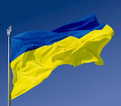 Флаг Украины 90см*140см.