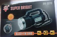 Ручной фонарик на солнечной батарее Super Bright BW-6870, фото 1