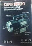 Ручний ліхтарик на сонячній батареї Super Bright BW-6870, фото 4