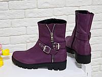Ботинки-металлисты из натуральной матовой кожи бордового цвета, на удобной подошве с глубоким протектором, Коллекция Осень-Зима, Б-450