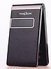 Мобильный телефон Tkexun G9