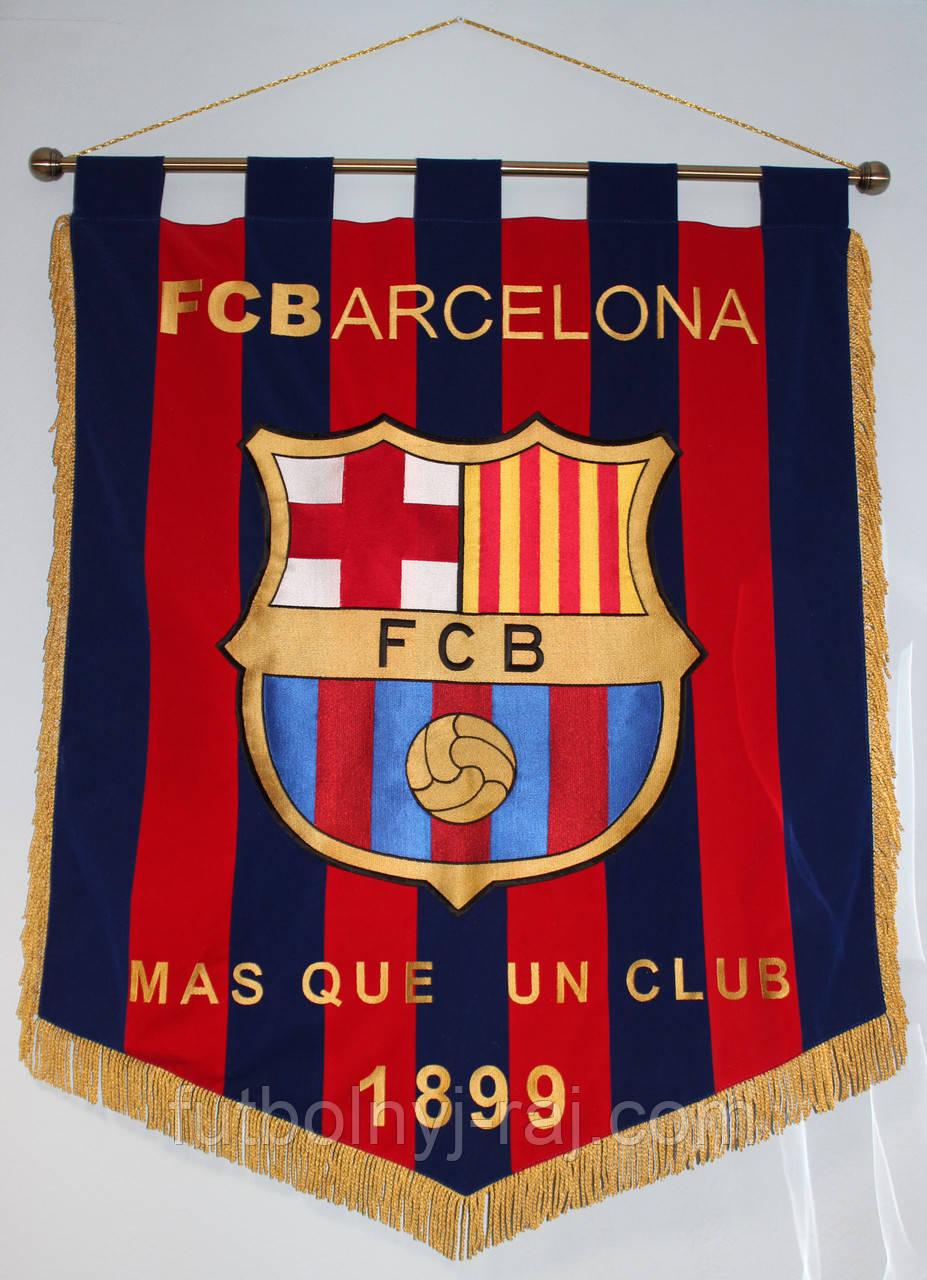Штандарт FC Barcelona
