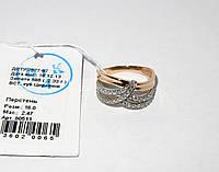 Золотое кольцо 80511, фото 1