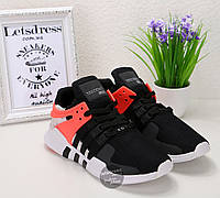 Кроссовки мужские Adidas ORIGINALS EQT SUPPORT ADV | Адидас Оригнинал Суппорт АДВ, фото 1