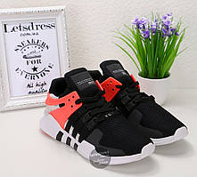 Кроссовки мужские Adidas ORIGINALS EQT SUPPORT ADV | Адидас Оригнинал Суппорт АДВ