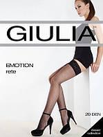 Чулки GIULIA EMOTION RETE 20 3/4 20 FUMO (серый)