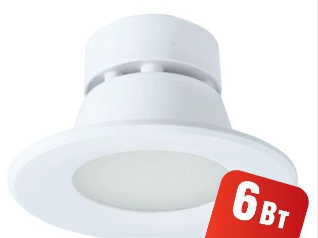 Светодиодный LED светильник NDL-P1-6W