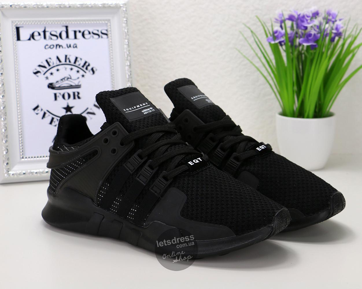 Кроссовки мужские Adidas Equipment Support ADV All Black | Адидас Эквипмент Суппорт АДВ черные