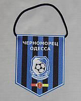Вымпел футбольный с гербом ФК Черноморец